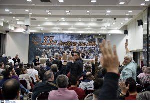 Ένταση στο Συνέδριο του ΕΚΘ, προπηλάκισαν αστυνομικό – Tι απαντά η παράταξη του ΠΑΜΕ (ΒΙΝΤΕΟ)