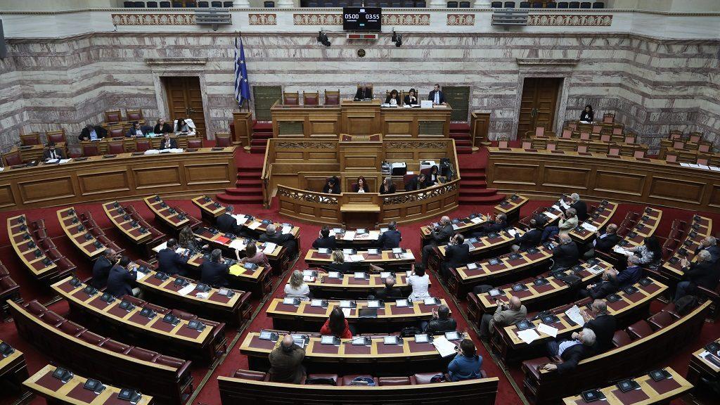 Στην Ολομέλεια η πρώτη συνεδρίαση για την Αναθεώρηση του Συντάγματος