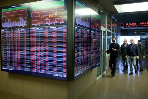 Υποχωρεί ο Γενικός Δείκτης στο Χρηματιστήριο Αθηνών