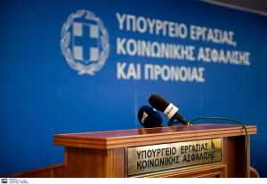 Υπ. Εργασίας: Ποσό 195 εκατ. ευρώ για την καταβολή του επιδόματος παιδιού