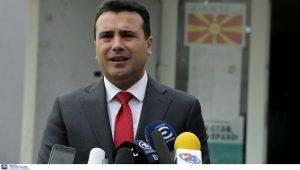 πΓΔΜ: Σε αναμονή για την έναρξη της συνεδρίασης της Βουλής