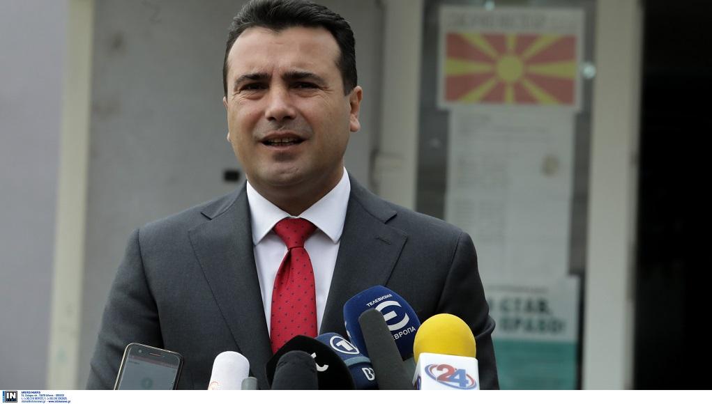 ΠΓΔΜ: Εγκρίθηκαν τα σχέδια τροπολογιών του Συντάγματος