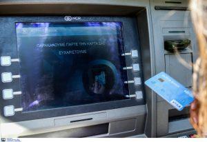 Χαλκιδική: Επιτήδεια ψώνιζε με ξένη πιστωτική κάρτα