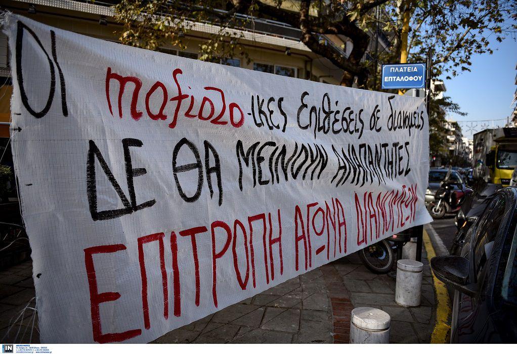 Διανομείς Θεσσαλονίκης: Εργοδότης προσμετρά στον μισθό φιλοδωρήματα και νερό… βρύσης!