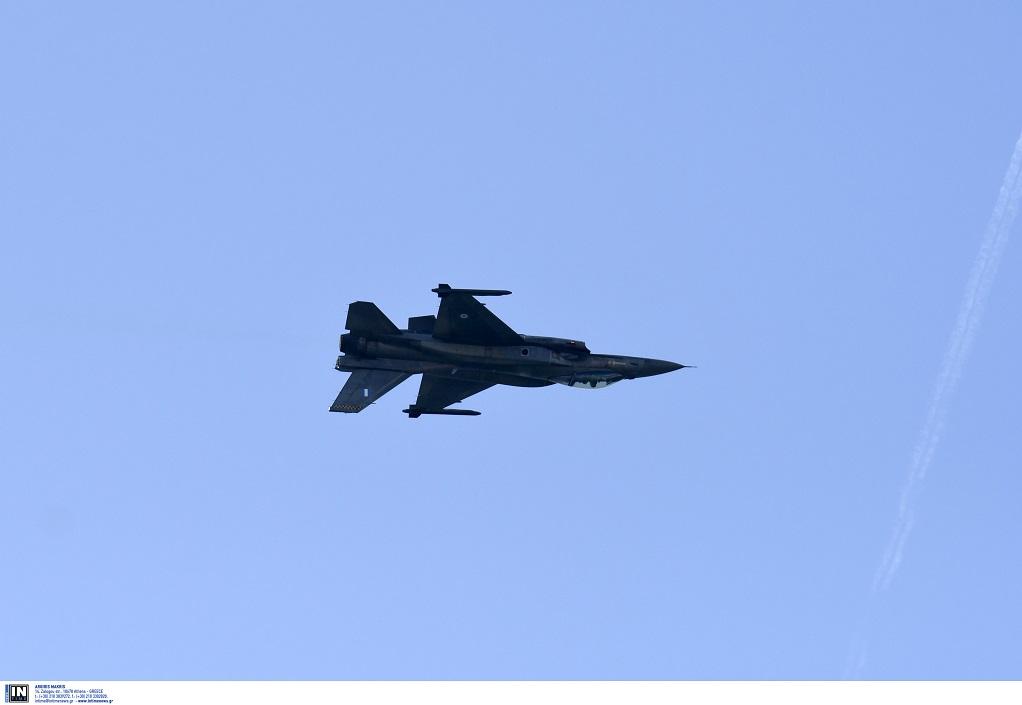 Σε δημόσια διαβούλευση το ν/σ για F-16