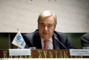 Έκκληση για μέγιστη αυτοσυγκράτηση στη Βενεζουέλα απευθύνει ο Γ.Γ του ΟΗΕ