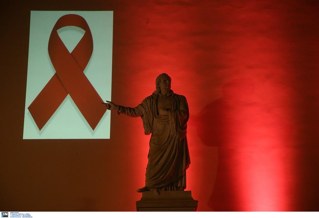 Παγκόσμια Ημέρα κατά του AIDS: 17.241 περιστατικά HIV λοίμωξης στην Ελλάδα