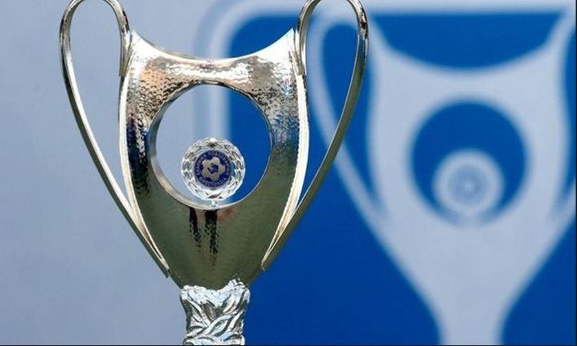Το πρόγραμμα των αγώνων για τους «16» του Κυπέλλου Ελλάδας