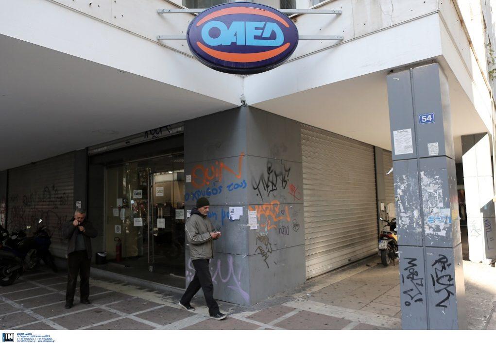 ΟΑΕΔ: Ξεκινούν κινητοποιήσεις οι συμβασιούχοι