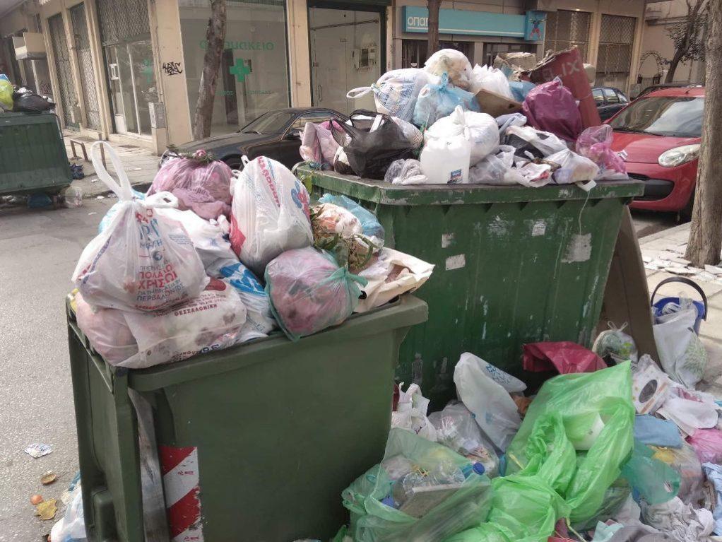 Έκκληση Δ. Θεσσαλονίκης: Μην κατεβάζετε σκουπίδια