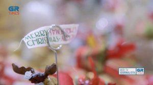 Τα σοκολατάκια των Χριστουγέννων! (VIDEO)