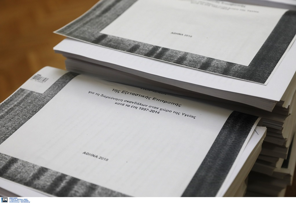 Εγκρίθηκε, στην Εξεταστική Επιτροπή το πόρισμα του ΣΥΡΙΖΑ για την Υγεία