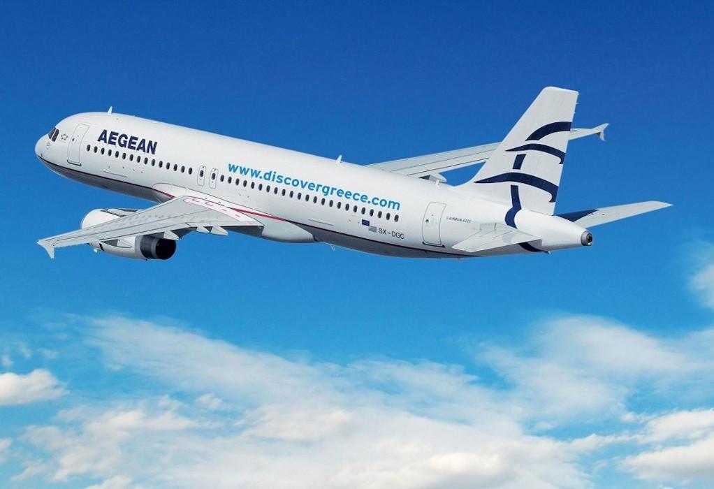 AEGEAN-Olympic Air: Ακυρώσεις και τροποποιήσεις πτήσεων