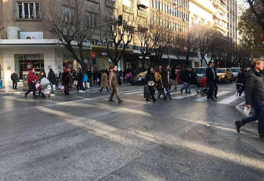 Κλειστά τα καταστήματα την Τρίτη στη Θεσσαλονίκη