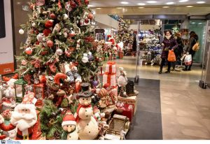 ΕΣΘ: Το Χριστουγεννιάτικο ωράριο λειτουργίας της αγοράς