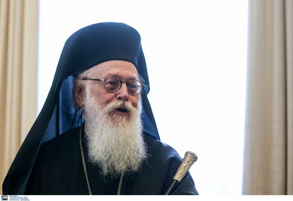 Αρχιεπίσκοπος Αναστάσιος: Εκτελέστε τα θρησκευτικά σας καθήκοντα από το σπίτι