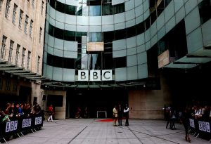BBC: Προσφέρει εκπαιδευτικό πρόγραμμα για παιδιά