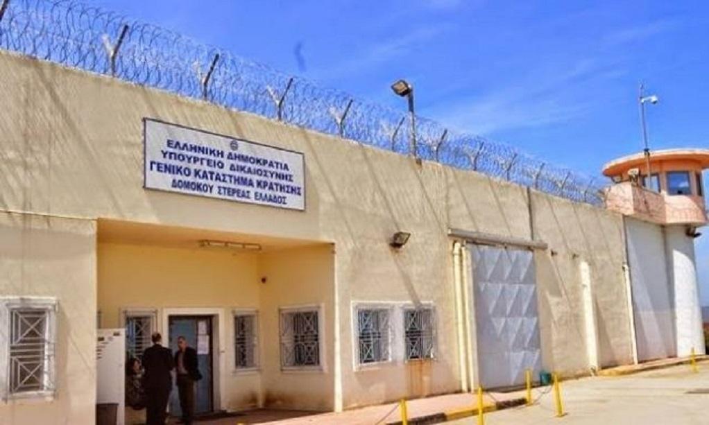 Κρατούμενος των φυλακών Δομοκού, αποφάσισε να… παρατείνει την άδεια του – Έρευνες για τον εντοπισμό του