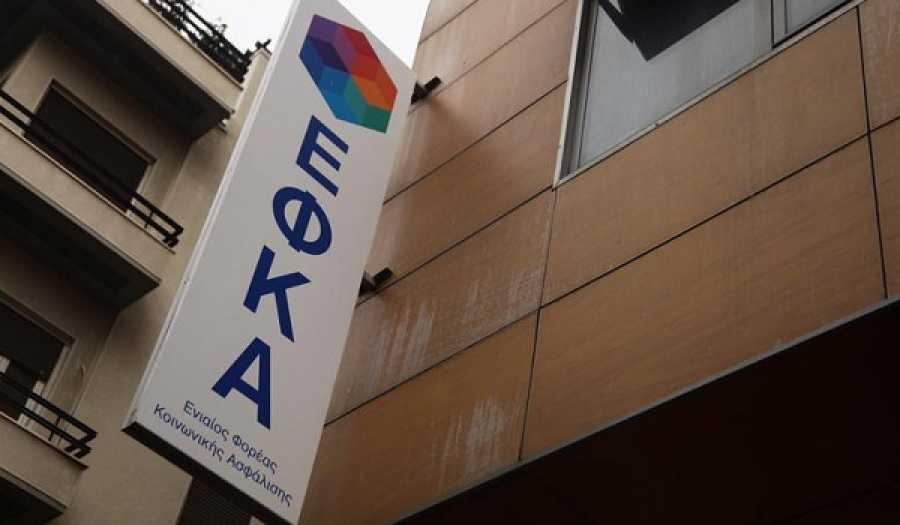 Επίθεση σε ελεγκτές του ΠΕΚΑ από εργοδότη στη Χαλκιδική