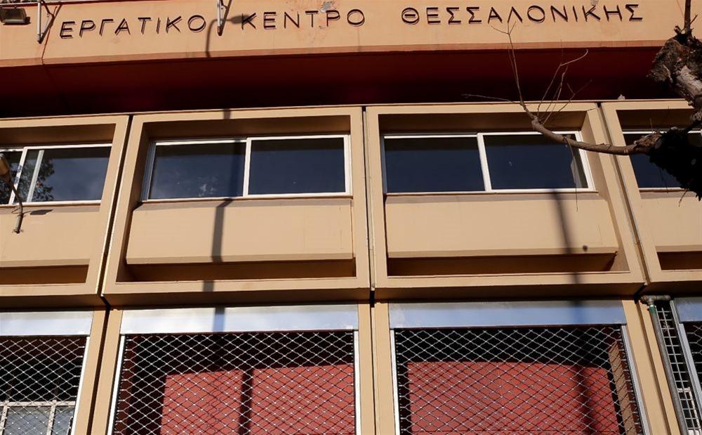 Συμπαράσταση του ΕΚΘ στον διανομέα που κατήγγειλε ότι ξυλοκοπήθηκε από τον πρώην εργοδότη του
