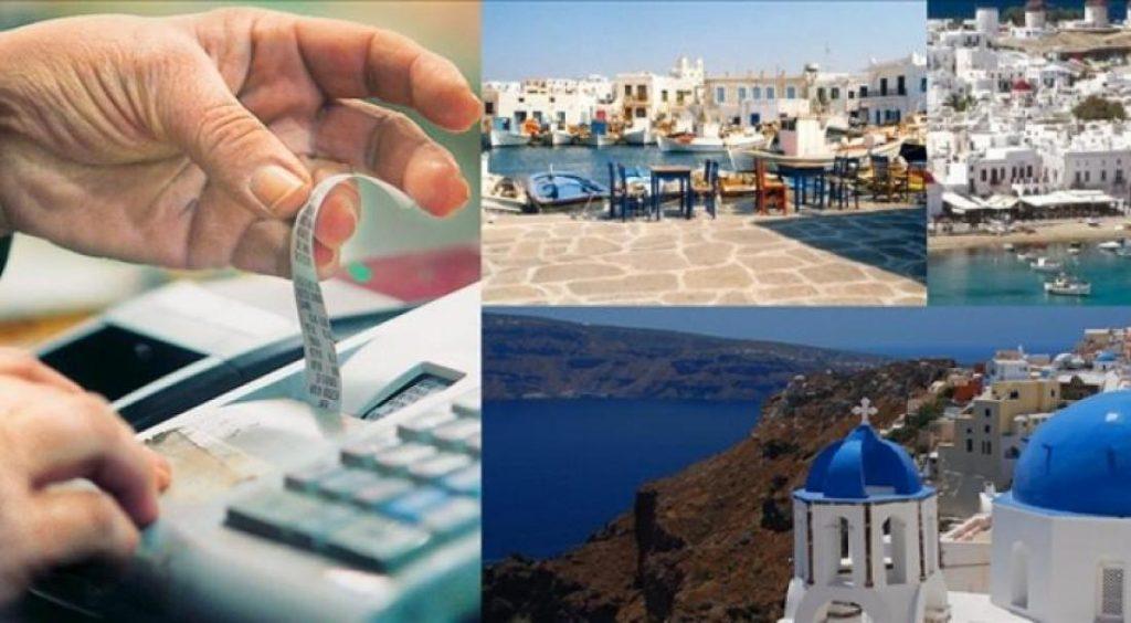 Νέα παράταση στον μειωμένο ΦΠΑ σε πέντε νησιά