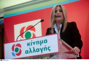 Επίθεση ΚΙΝΑΛ στον ΣΥΡΙΖΑ για την ψήφο των αποδήμων