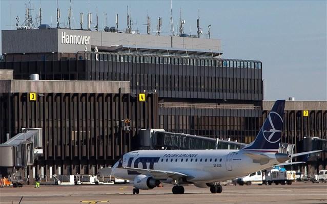 Αναστάτωση στο αεροδρόμιο της Φρανκφούρτης για ένα drone