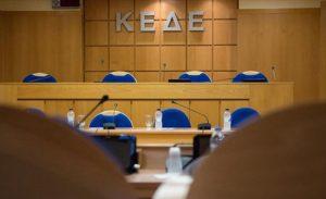 Σύσσωμη στην Αθήνα η αυτοδιοίκηση για τη Συμφωνία των Πρεσπών