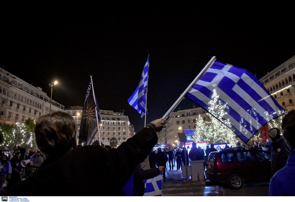 Προειδοποίηση 22 Μητροπολιτών της Μακεδονίας για τη Συμφωνία των Πρεσπών