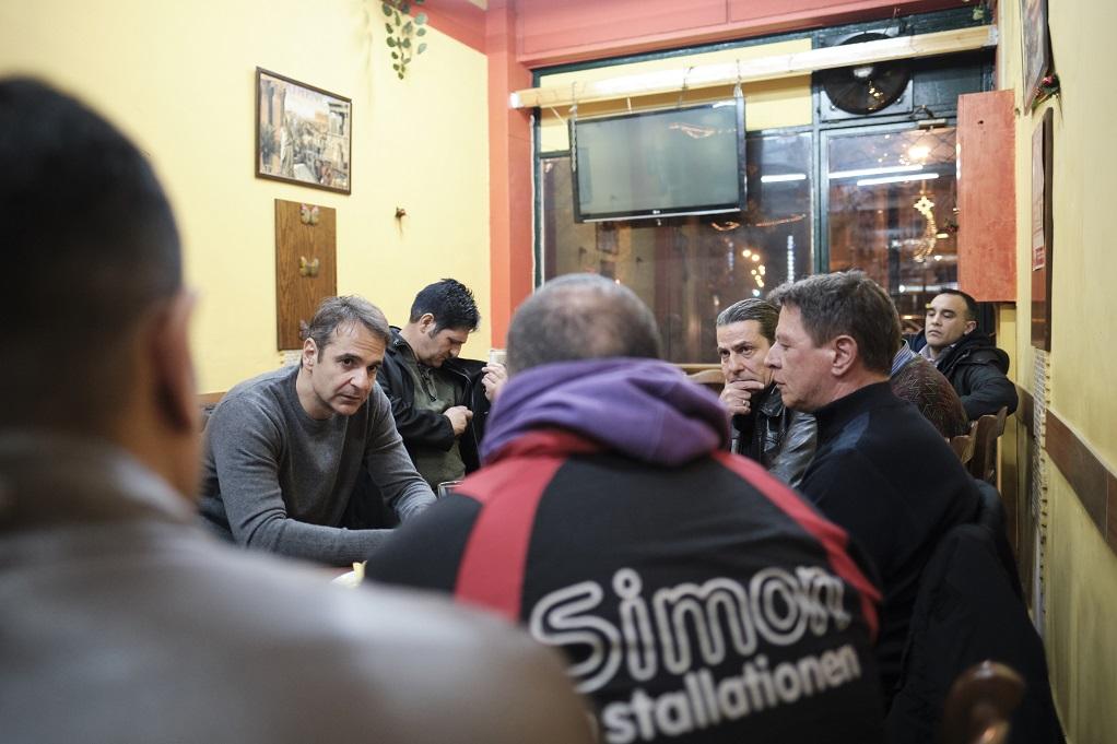 Συνάντηση Κ. Μητσοτάκη με πρώην χρήστες ναρκωτικών το βράδυ των Χριστουγέννων(ΦΩΤΟ)