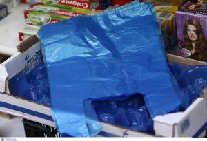 ΙΕΛΚΑ: Μειώθηκε ως 80% η χρήση της πλαστικής σακούλας