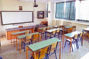 Κλειστά τα σχολεία στις 30 Ιανουαρίου