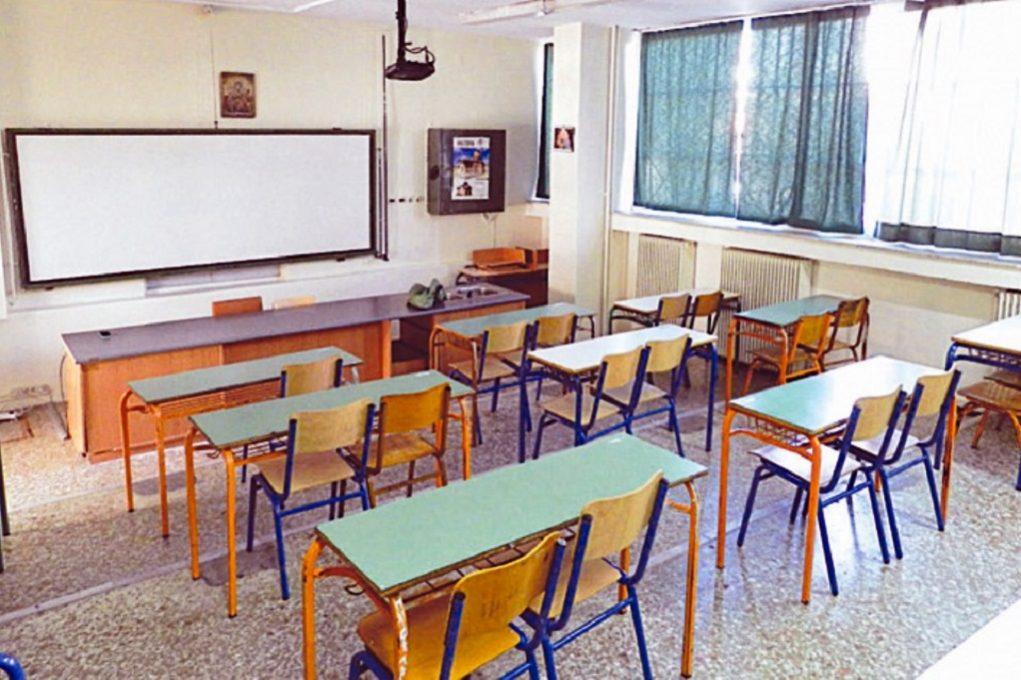 Λιγότερα τα κενά στην πρωτοβάθμια εκπαίδευση-  Μετά τους πρώτους διορισμούς αναπληρωτών