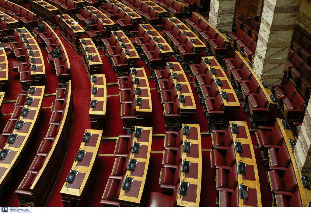 Γραφείο Προϋπολογισμού του Κράτους στη Βουλή: Θετικές οι εξελίξεις στην οικονομία
