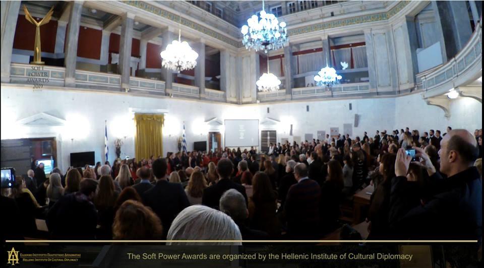 Τα βραβεία από το Ελληνικό Ινστιτούτο Πολιτιστικής Διπλωματίας