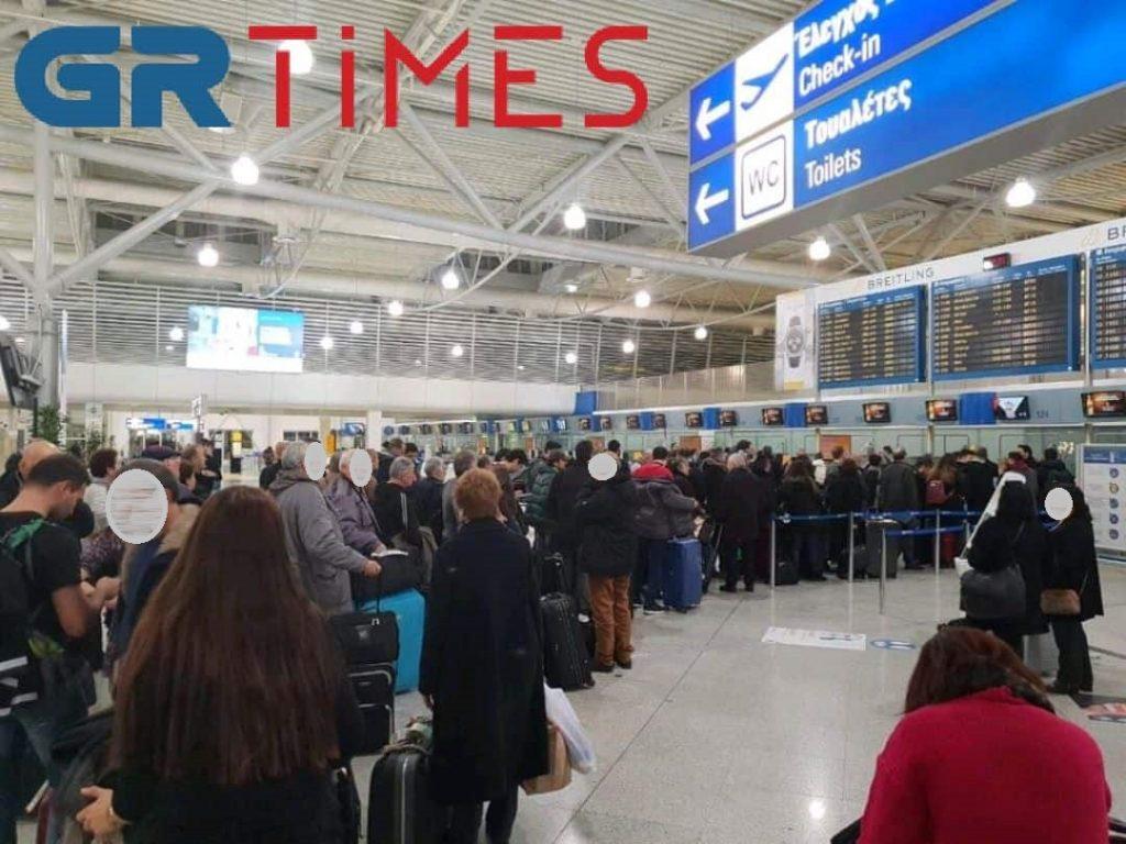 «Γολγοθάς» το Αθήνα-Θεσσαλονίκη με αεροπλάνο- Εντάσεις στο αεροδρόμιο (VIDEO-ΦΩΤΟ)