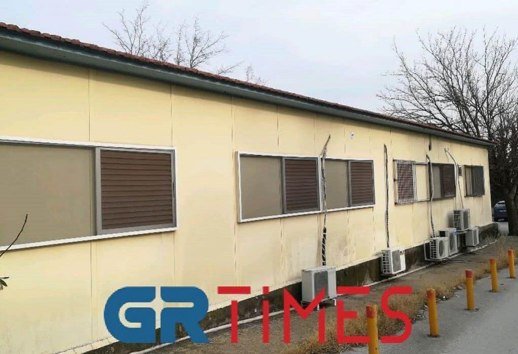 Εκκενώνεται άμεσα επικίνδυνο κτίριο στο Νοσοκομείο Αγ. Παύλος (ΦΩΤΟ)