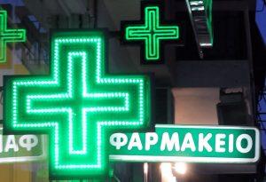 Θεσσαλονίκη: Συμμορία «χτυπούσε» φαρμακεία