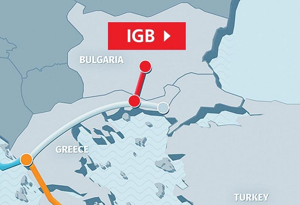 Σπρώχνουν τον ελληνοβουλγαρικό αγωγό IGB οι Ρουμάνοι