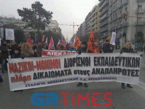 Απεργούν σήμερα οι εκπαιδευτικοί-Συγκέντρωση και στη Θεσσαλονίκη