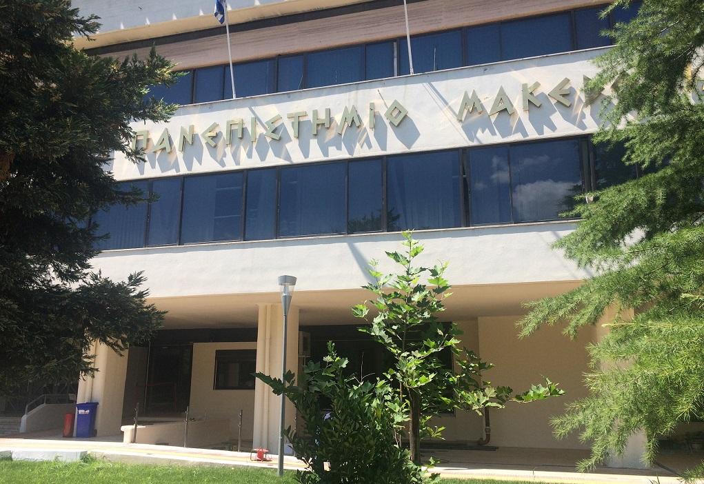 Δεύτερο Φεστιβάλ «Η αντανάκλαση της αναπηρίας στην τέχνη» του Πανεπιστημίου Μακεδονίας