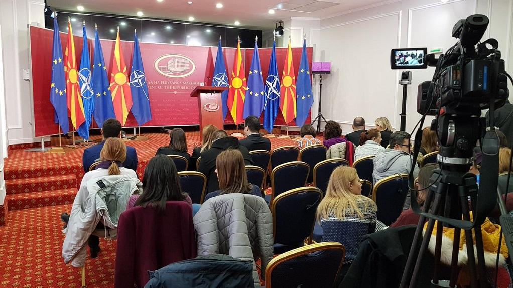 BBC: Στην Ελλάδα υπάρχει μια καταπιεσμένη μακεδονική μειονότητα