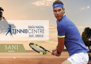 Sani Resort: Κέντρο τένις Rafa Nadal στη Χαλκιδική