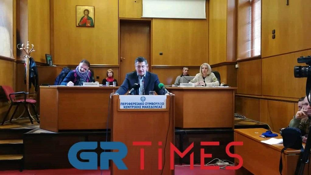 Με 28 θέματα στην ημερήσια διάταξη συνεδριάζει τη Μ.Τετάρτη το Περιφερειακό Συμβούλιο Κεντρικής Μακεδονίας