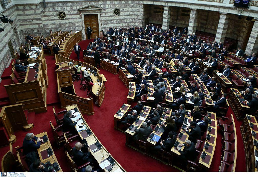 Δείτε Live Βουλή-Η μάχη για τη Συμφωνία των Πρεσπών