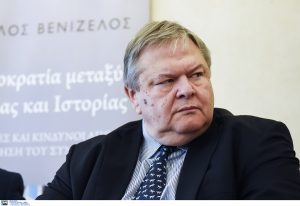 Βενιζέλος: Να αρθεί το καθεστώς προστασίας των μαρτύρων της Novartis