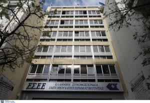 Το σποτ της ΕΣΕΕ για τις επιχειρήσεις (VIDEO)