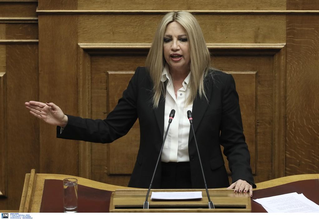 Γεννηματά: Η ΝΔ έχει επιλέξει να πορεύεται στα χνάρια του κ. Τσίπρα
