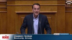 Γκιόκας: Η συμφωνία είναι «αμερικανοΝΑΤΟϊκής κοπής