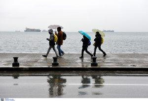 Βροχερός για σήμερα ο καιρός